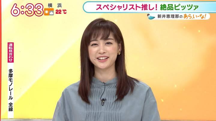 2020年10月20日新井恵理那の画像07枚目