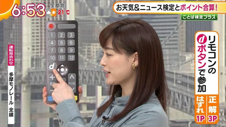 2020年10月20日新井恵理那の画像10枚目