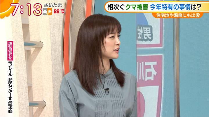 2020年10月20日新井恵理那の画像14枚目