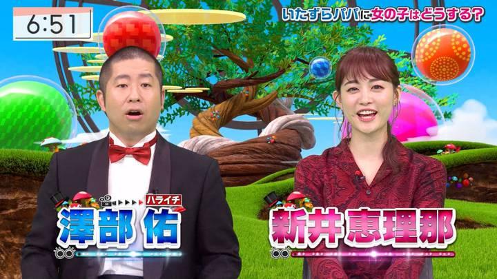 2020年10月20日新井恵理那の画像26枚目
