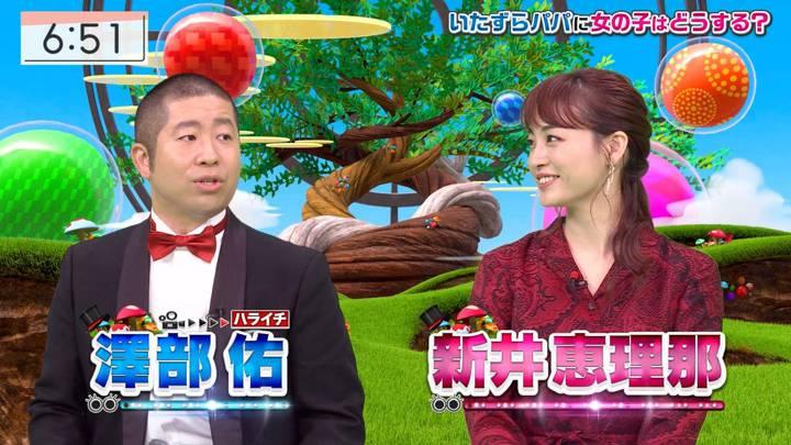 2020年10月20日新井恵理那の画像27枚目