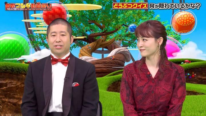 2020年10月20日新井恵理那の画像31枚目