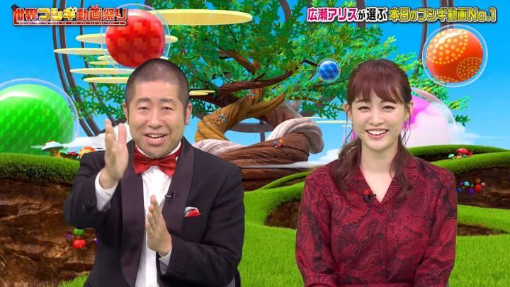 2020年10月20日新井恵理那の画像36枚目