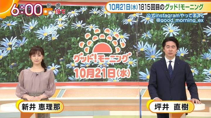 2020年10月21日新井恵理那の画像03枚目