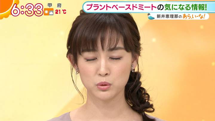 2020年10月21日新井恵理那の画像09枚目