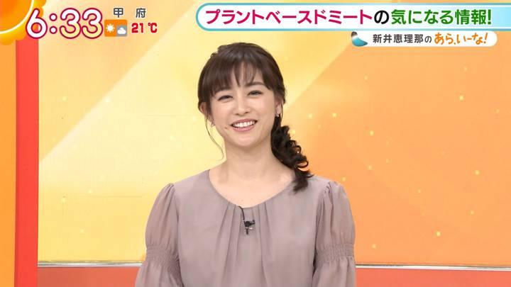 2020年10月21日新井恵理那の画像10枚目