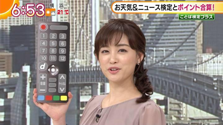 2020年10月21日新井恵理那の画像13枚目