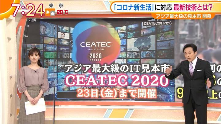 2020年10月21日新井恵理那の画像18枚目