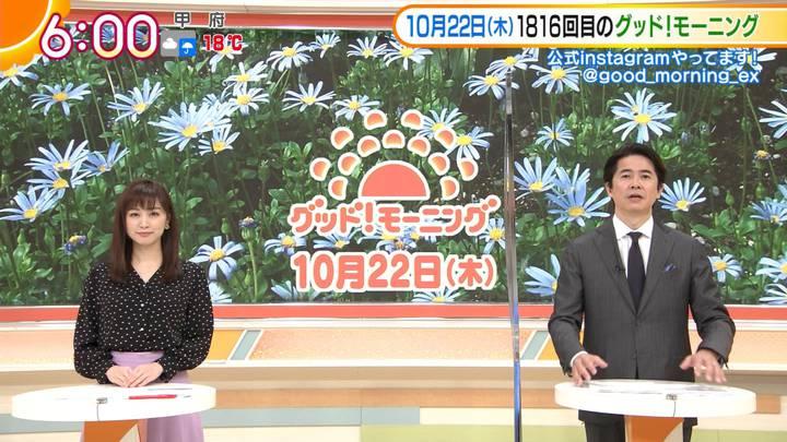 2020年10月22日新井恵理那の画像03枚目