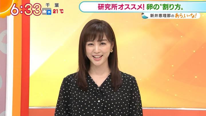 2020年10月22日新井恵理那の画像08枚目