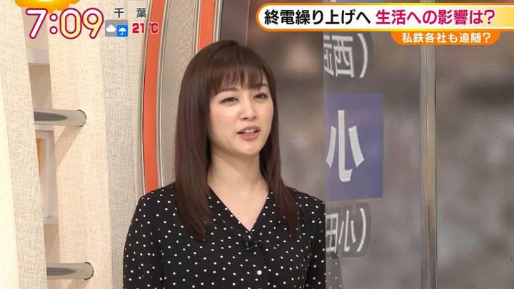 2020年10月22日新井恵理那の画像13枚目