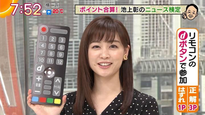 2020年10月22日新井恵理那の画像21枚目