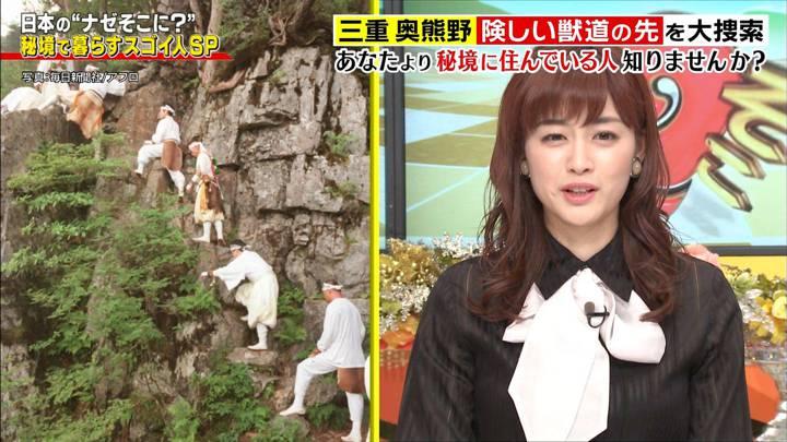 2020年10月22日新井恵理那の画像24枚目