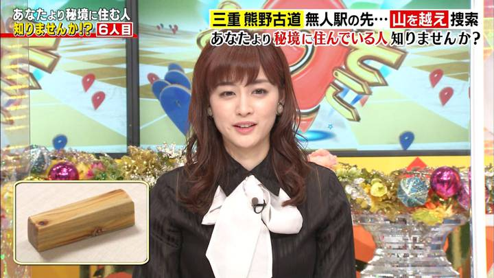 2020年10月22日新井恵理那の画像33枚目