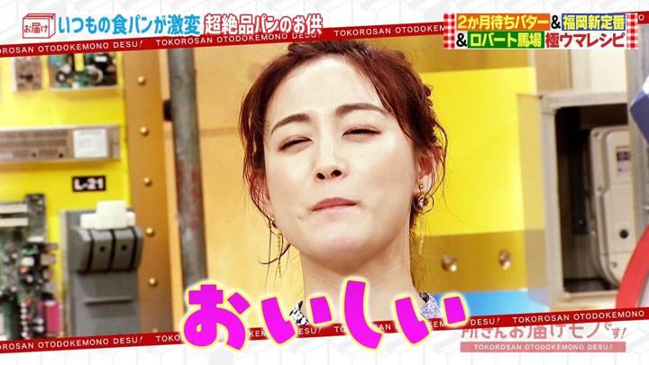 2020年10月25日新井恵理那の画像01枚目