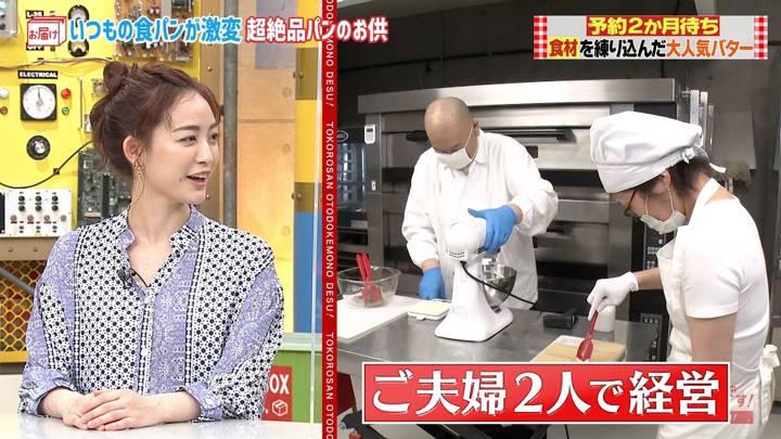 2020年10月25日新井恵理那の画像03枚目