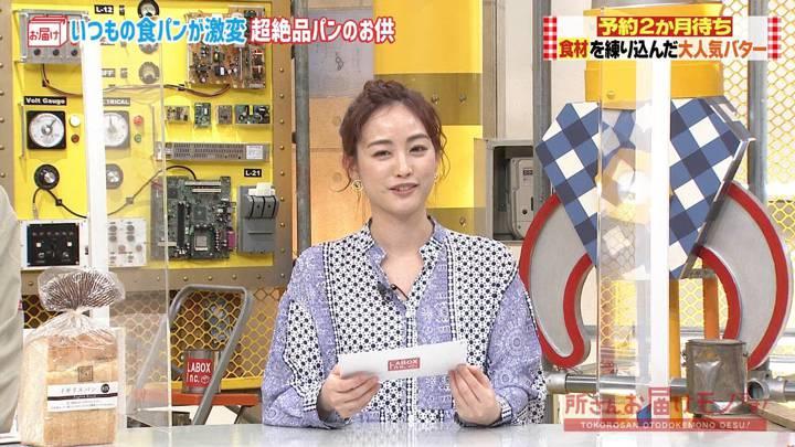 2020年10月25日新井恵理那の画像06枚目