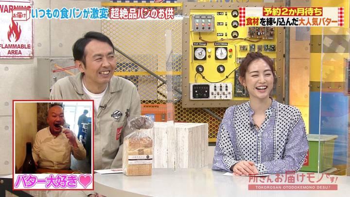 2020年10月25日新井恵理那の画像07枚目