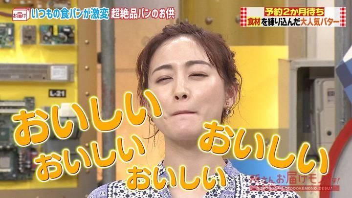 2020年10月25日新井恵理那の画像09枚目
