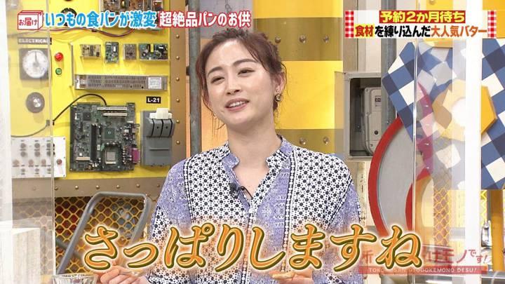 2020年10月25日新井恵理那の画像10枚目