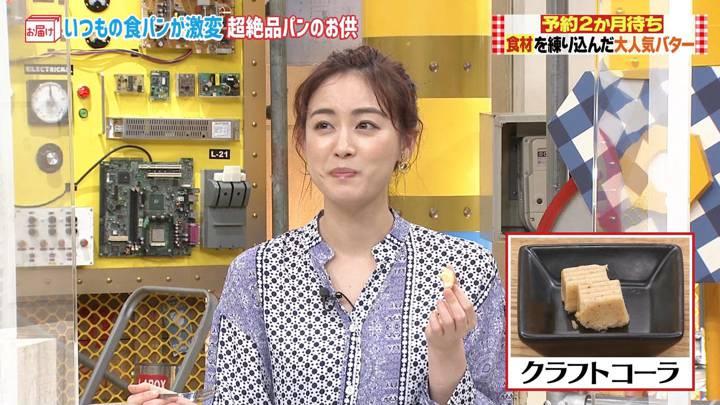 2020年10月25日新井恵理那の画像14枚目