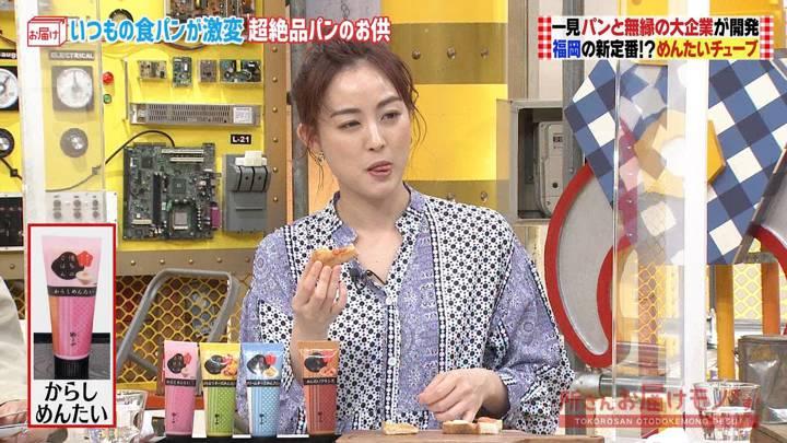 2020年10月25日新井恵理那の画像15枚目