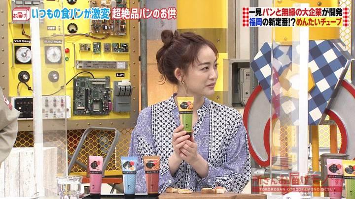 2020年10月25日新井恵理那の画像17枚目