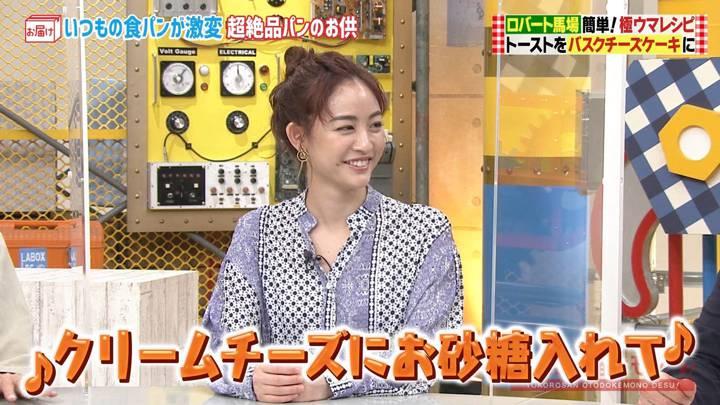 2020年10月25日新井恵理那の画像20枚目