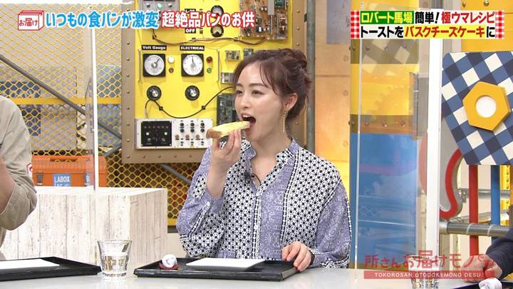 2020年10月25日新井恵理那の画像21枚目