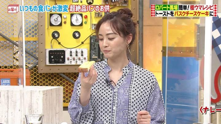 2020年10月25日新井恵理那の画像23枚目
