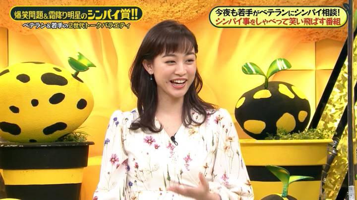 2020年10月25日新井恵理那の画像25枚目