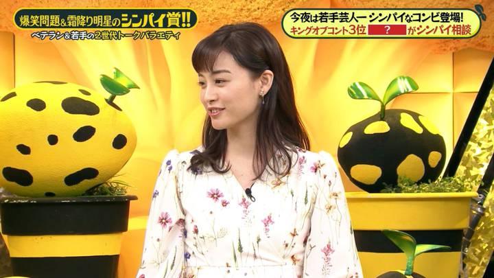 2020年10月25日新井恵理那の画像26枚目