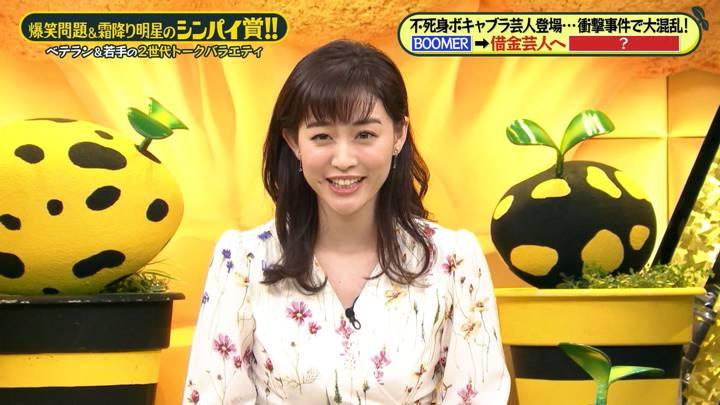 2020年10月25日新井恵理那の画像27枚目
