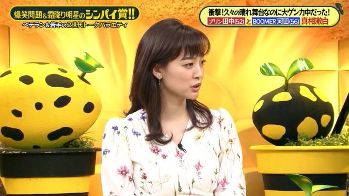 2020年10月25日新井恵理那の画像28枚目