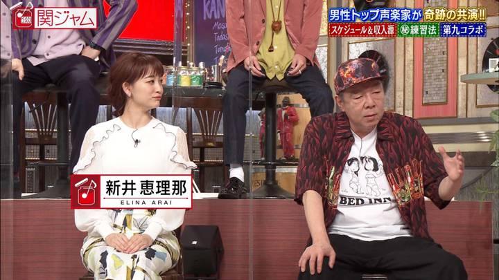 2020年10月25日新井恵理那の画像29枚目