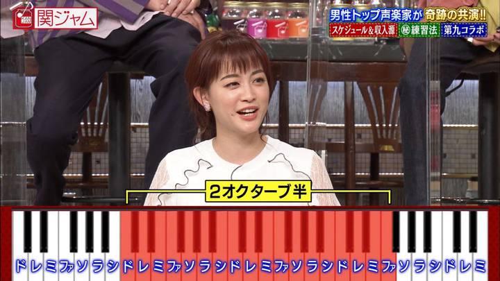 2020年10月25日新井恵理那の画像31枚目