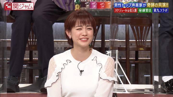 2020年10月25日新井恵理那の画像37枚目