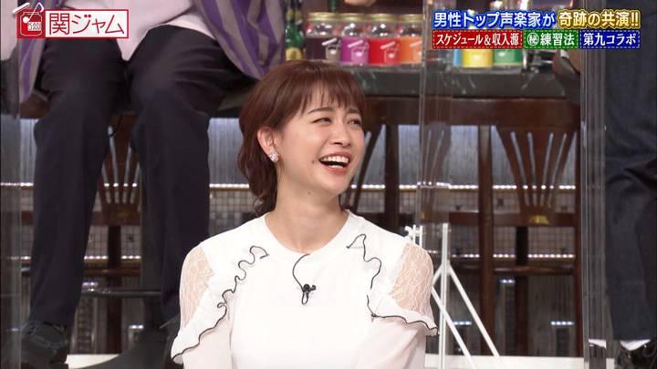 2020年10月25日新井恵理那の画像38枚目