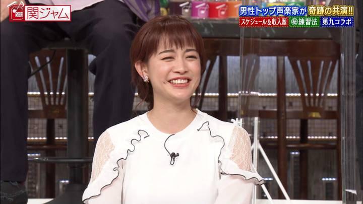 2020年10月25日新井恵理那の画像39枚目