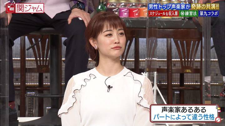 2020年10月25日新井恵理那の画像40枚目
