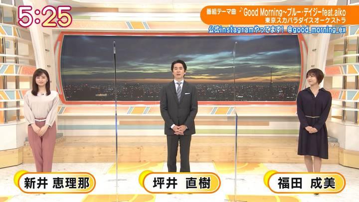 2020年10月26日新井恵理那の画像01枚目