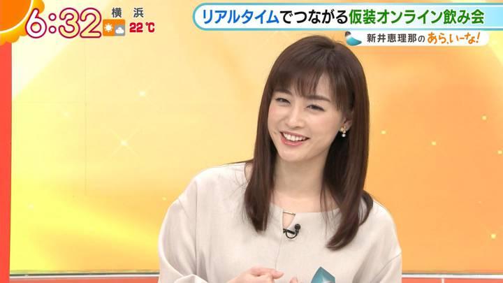 2020年10月26日新井恵理那の画像08枚目