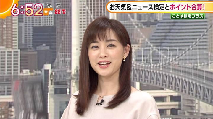 2020年10月26日新井恵理那の画像11枚目