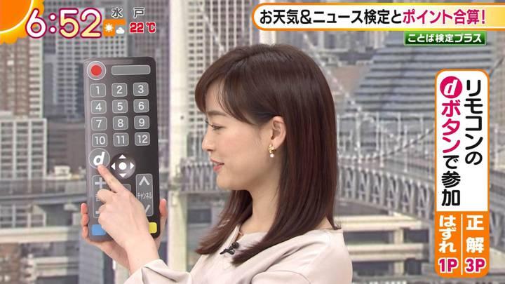 2020年10月26日新井恵理那の画像12枚目