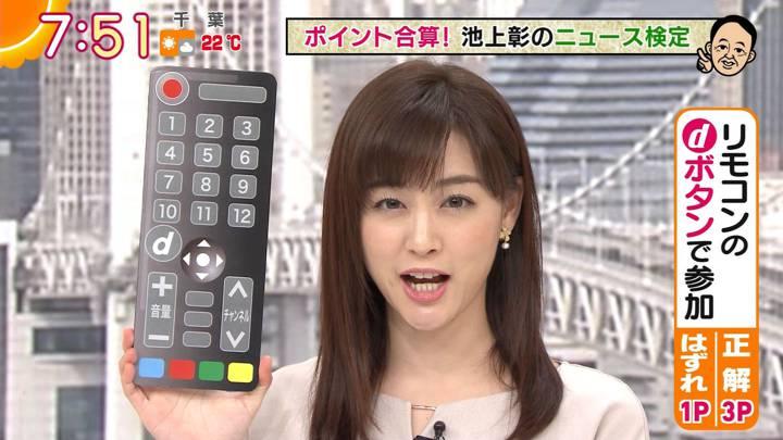 2020年10月26日新井恵理那の画像22枚目