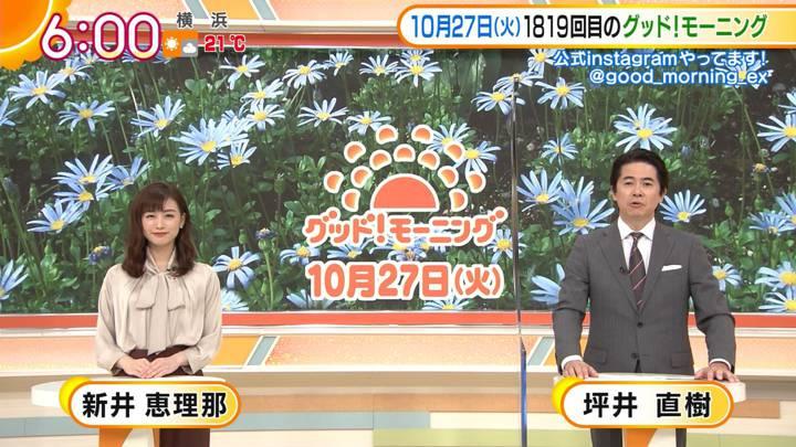 2020年10月27日新井恵理那の画像04枚目