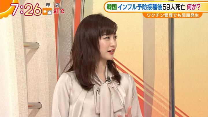 2020年10月27日新井恵理那の画像10枚目