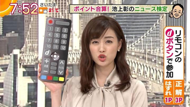 2020年10月27日新井恵理那の画像15枚目