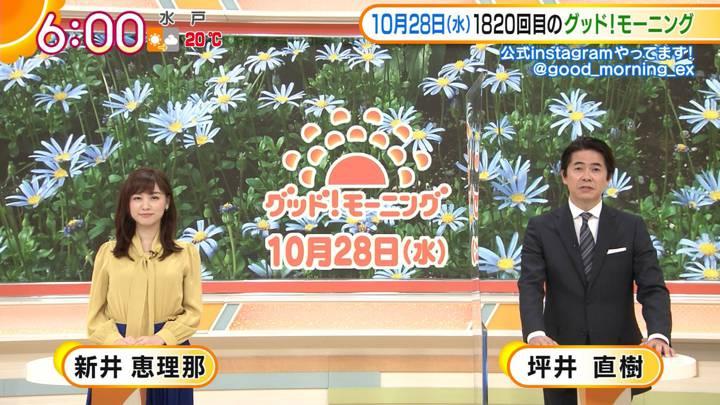 2020年10月28日新井恵理那の画像03枚目