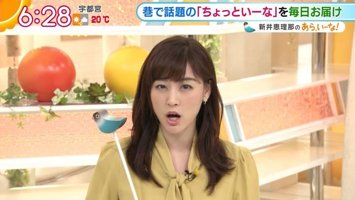 2020年10月28日新井恵理那の画像06枚目